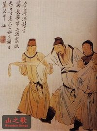 Creative Thinking and Drinking and Why it Works, with a shout out to Li Bai, Drunken Poet