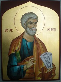 Russian Icons, Byzantine Art, Orthodox Icons, Greece, Saints, Religion, Quotes, Greece Country, Quotations