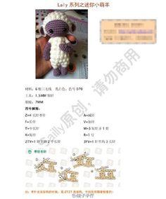 堆糖 发现生活_收集美好_分享图片 Crotchet Patterns, Amigurumi Patterns, Bunny, Mini, Sheep, Cute Bunny, Crochet Pattern, Rabbit, Amigurumi