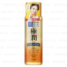 https://www.youtube.com/watch?v=qBl-6uQgc1c&t=5s Buy Mentholatum Hada Labo Goku-Jyun Premium Hyaluronic Acid Lotion at YesStyle.com! Quality products at remarkable prices. FREE Worldwide Shipping available!