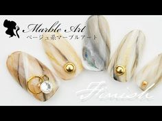 No,012 マーブルアート・フェザーネイルシールデザイン - YouTube