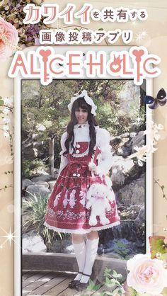Alice Holic☆おすすめユーザの紹介 ☆・。 Rikki Rachel さん 。・☆ BABY THE STARS SHINE BRIGHT様のアイテムでスイートなコーディネート* Milkchan and snow strawberry JSKとうさくみゃちゃんバッグのうさぎさんコーデ☆  IOS application ☆ Alice Holic ☆ release !   日本語:https://aliceholic.com/  English:http://en.aliceholic.com/