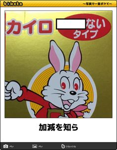Japanese Funny, Happy Today, Can't Stop Laughing, Just For Laughs, Funny Comics, Funny Photos, Pikachu, Comedy, Hilarious