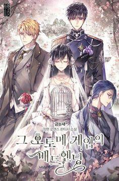 Manga Couple, Anime Love Couple, Anime Couples Manga, Cute Anime Couples, Anime W, Chica Anime Manga, Kawaii Anime, Queen Anime, Anime Princess