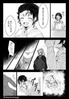 Demon Hunter, Anime Demon, Kuroko, Yandere, Neverland, Fangirl, Anime Art, Manga, Comics