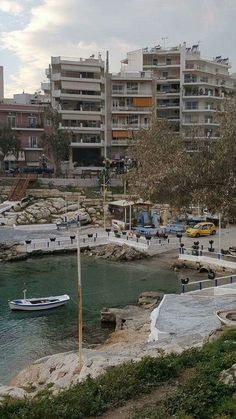 Athens, Vintage Photos, Greece, Dolores Park, Landscapes, Travel, Greece Country, Paisajes, Scenery