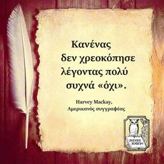 Greek Quotes, Hilarious, T Shirts For Women, Cover, Books, Libros, Book, Hilarious Stuff, Book Illustrations