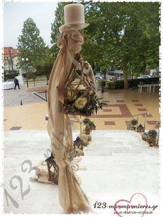 ΣΤΟΛΙΣΜΟΣ ΓΑΜΟΥ ΜΕ ΕΛΙΑ VINTAGE - ΑΓ. ΝΙΚΟΛΑΟΣ ΘΕΡΜΗΣ- ΚΩΔ:EL-1357 Church Wedding Decorations, Wedding Altars, Our Wedding, Statue, Vintage, Flowers, Weddings, Fashion, Flower Arrangements