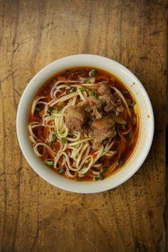 Yu Xiang Pai Gu Mian (Sichuan Noodle and Pork Shoulder Soup) #Sichuan