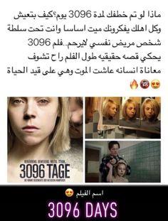 Movie To Watch List, Film Watch, Good Movies To Watch, Movie List, Cinema Movies, Film Movie, Horror Movies, Movies And Series, Movies And Tv Shows