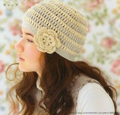 Mrs. Patricia Crochet: Gorro feminino em crochê