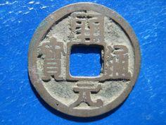 Tomcoins-China Tang Dynasty kai Yuan TB cash coin right shoulder yuan