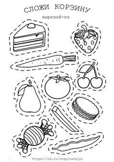 Сложи корзину #аппликация #моторика #продукты #фрукты #овощи #вырезайка | OK.RU Healthy Food Activities For Preschool, Nutrition Activities, Fruit Nutrition Facts, Nutrition Chart, Healthy And Unhealthy Food, Healthy Eating, Basic Sight Words, Kids Planner, Food Clipart