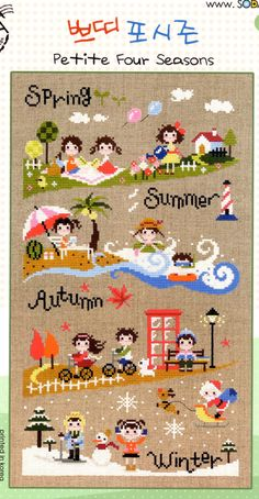 Petit Four Seasons Counted cross stitch pattern leaflet. Big Chart. - W 115count × H 206count. - Contains color chart with symbols and Floss conversions for DMC, ANC and Yeidam. - A new leaflet never used - It come from a smokefree home. - Manufactured in Korea. SODA stitch products.  We are the official retailer of SODAstitch. We do not sell copies. We Sell only original design.