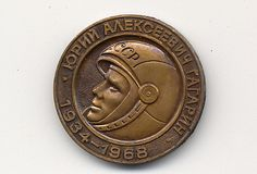 Medal commemorating the life of Yuri Gagarin who became the first man in space on April 12, 1961. He died in a Mig-15 crash in 1968.