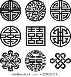 Find Korean Traditional Symbol Vector Image stock images in HD and millions of other royalty-free stock photos, illustrations and vectors in the Shutterstock collection. Pattern Art, Pattern Design, 3d Templates, Motif Oriental, Korean Tattoos, Korean Design, Japanese Design, Chinese Patterns, Japon Illustration