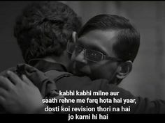 TVF's Kota Factory Memes & Dialogues Trending on Social Media - ZestVine Friendship Dialogues, Guy Friendship Quotes, Funny Friendship, Besties Quotes, Best Friend Quotes Funny, Funny Quotes, True Quotes, Motivational Quotes, Good Thoughts Quotes