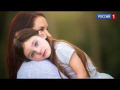 Онлайн туб измена реал русские фото 765-882