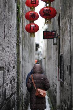 Xitang.  Zhejiang Province, China.