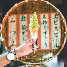 Matcha ice cream in Kyoto, Japan | 1 Day Guide Kyoto | Kyoto City Guide | Kyoto Travel Itinerary