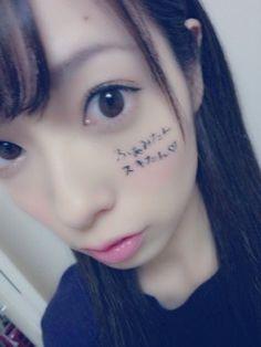 乃木坂46 (nogizaka46)  Saito Yuuri (斉藤 優里)