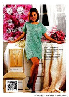 Платье из TAHITI / Вязание крючком