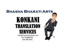 Konkani #Language #Translation & #Localization Services In India ~ https://goo.gl/5fg5XM Please courtesy: https://twitter.com/BhashaBharati #Translation #Localization