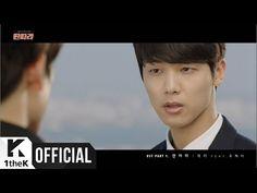 Han Seo Yoon ( 한서윤 ) - A Stray Child ( 길 잃은 아이 ) [Ttanttara / Entertainer OST Part 3] - YouTube