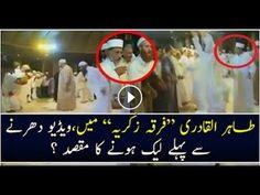 Live with Dr Shahid Masood 7 September 2016 Nawaz Sharif TRAP Imran Khan...
