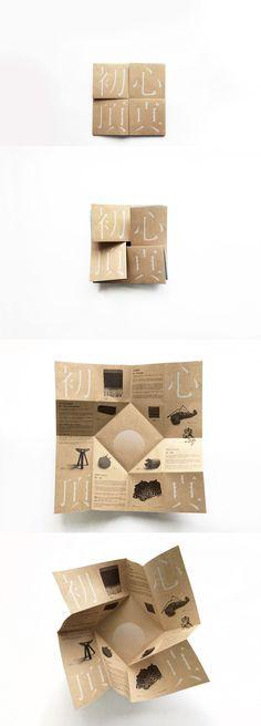 57 Best Ideas For Craft Paper Brochure Ideas