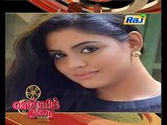 Vellithirai | 31-07-17