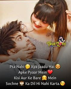 Image may contain: one or more people, text that says 'Koi Pagal Bhi Itna Pagal Nahi Hoga Jitna Mein Tere liye Pagal Hu Paglu' Cute Quotes For Girls, Love Quotes For Girlfriend, Couples Quotes Love, Love Husband Quotes, Couple Quotes, Scene Couples, Cute Love Images, Beautiful Love Quotes, Romantic Love Quotes