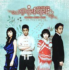 Que Sera Sera - Korean drama http://www.dramabeans.com/about/ratings/