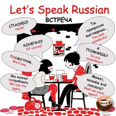 Let's speak Russian