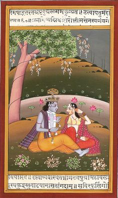 Lord Krishna Krsna R