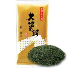 Gokuzyo Aracha - Highest Grade Aracha Green Tea (Lose Leaf)