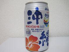 ORION Okinawa 沖縄