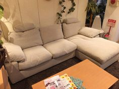 IDC大塚家具 「デュオ」カウチソファ カバーリングソファ の画像|アウトレット&リサイクル再良市場のスタッフブログ