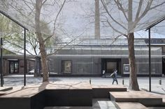 Vector Architects, Xia Zhi · M Woods Entrance Revitalization