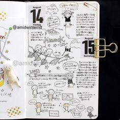 2015-08-14&15 興奮に任せて一気に描き上げたページ(笑) やーん! マメンスクもリャグーシカもかわゆい〜!٩(๑>◡<๑)۶♡…
