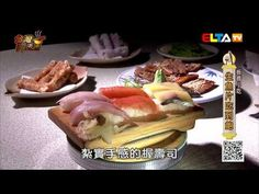 精選NO.1|台灣呷透透-西門町美食(完整節目) CC英文字幕|A Taste of Taiwan - Tasty food in Ximending with English subtitles - YouTube