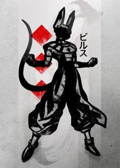 beerus dbz dragon ball z uper crimson anime manga dog kill power japan japanese red simple black level goku villian fan freak fanfreak vegeta glow