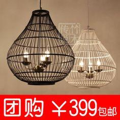 Night brief modern dining room pendant light bamboo bird cage lamp lamps $284.48