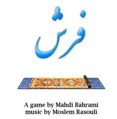 Mahdi Bahrami Games: Farsh