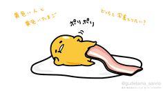 #gudetama Lazy Egg, Kawaii Art, Kawaii Drawings, Funny Comics, Sanrio, Cartoon Characters, Cute Art, Iphone Wallpaper, Chibi
