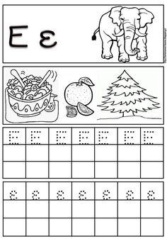 Greek alphabet handwriting pages Writing Activities, Activities For Kids, Learn Greek, Handwriting Alphabet, Greek Alphabet, Greek Language, Learning Numbers, Pre Writing, Always Learning