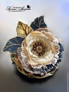 Ornate fabric flower brooch/pin in a variety of textures, with embroidered leaves. Denim Flowers, Lace Flowers, Felt Flowers, Fabric Flowers, Textile Jewelry, Fabric Jewelry, Brooches Handmade, Handmade Flowers, Material Flowers
