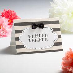 【席札】ハッピーボックス(10部) - 結婚式の招待状、席次表、席札のペーパーアイテムの「プチ手作り」ならmakegood!