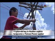 國小五年級戴小弟 修理電器一把罩 Fifth grader is a budding electrician to be—宏觀英語新聞