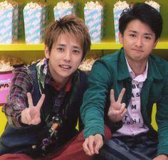 You Are My Soul, Japan Art, Idol, World, Corner, The World, Japanese Art, Peace